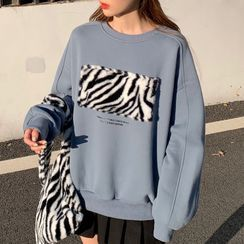 Dute - Zebra Print Fluffy Panel Sweatshirt / Fluffy Shoulder Bag