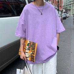 Rain Moment - Short-Sleeve Plain T-Shirt