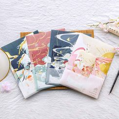 Cute Essentials - Set: Retro Print Envelope + Letter