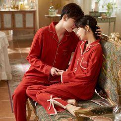 Sherrie - Couple Matching Contrast Trim Pajama Set