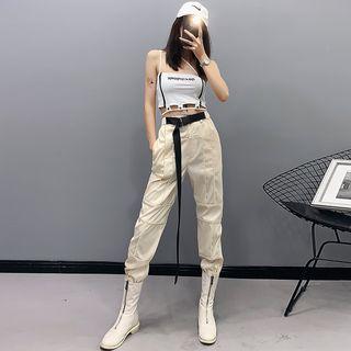 Nigella - High-Waist 3M Jogger Pants