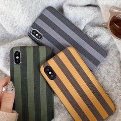 Aion - 条纹手机套 - 苹果 iPhone XS Max / XS / XR / X / 8 / 8 Plus / 7 / 7 Plus / 6s / 6s Plus