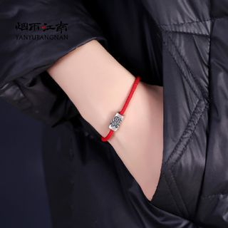 Gangnam - Animal Bracelet