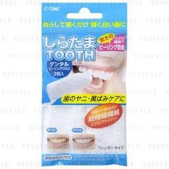 小久保 - 細纖維抺牙巾