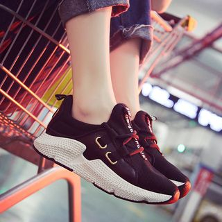 Asterisk - Plain Canvas Sneakers