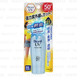 Kao - Biore UV Perfect Milk SPF 50+ PA++++