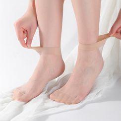 Home Simply - 十對套裝: 純色襪子