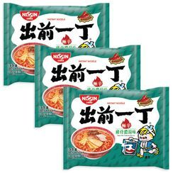 Nissin - Demae Iccho Spicy Series Super Hot Tonkotsu Flavour (3 packs)