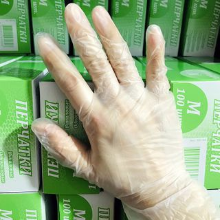 My Only Love - Disposable PVC Gloves
