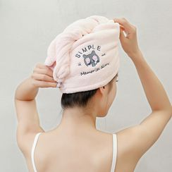 Home Simply - Embroidered Hair Drying Towel