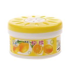 Yulu - Air Freshener