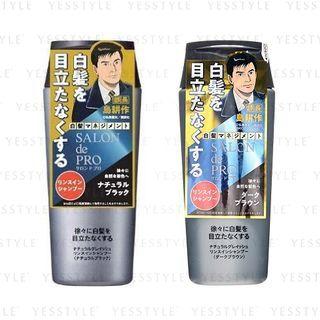 DARIYA - Salon De Pro Natural Grayish Rinse In Shampoo 250ml - 2 Types
