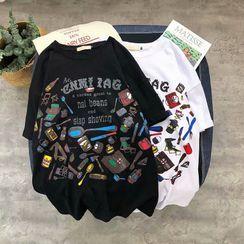 YAVER - Printed Short-Sleeve T-Shirt