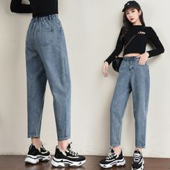 Denimot - High-Waist Cropped Straight Leg Jeans