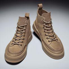 HANO - Plain Lace-Up Short Boots
