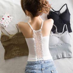 Kabanza - Lace Panel Camisole