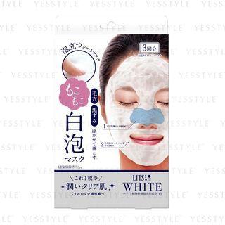 LITS - Three White Fluffy Shiroawa Cleansing Mask