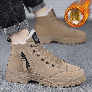 TATALON - Zip Side Lace-Up Fleece-Lined Short Boots