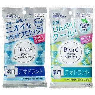 Kao - Biore Deodorant Powder Sheet 10 pcs - 2 Types