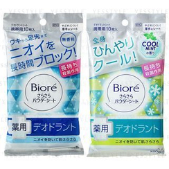 Kao - Biore Deodorant Powder Sheet 10 pcs - 2 Types