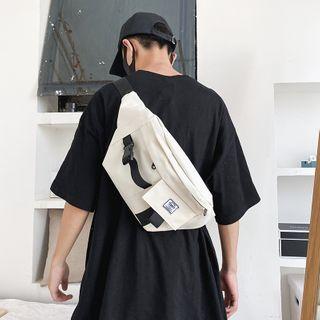 Carryme - Contrast Trim Belt Bag