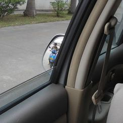 COZE - Back Row Rear View Mirror