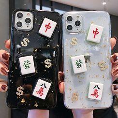 Zone Zero - 3D麻雀手机保护套 - iPhone 11 Pro Max / 11 Pro / 11 / XS Max / XS / XR / X / 8 / 8 Plus / 7 / 7 Plus / 6s / 6s Plus