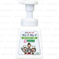 LION - KireiKirei Kitchen Foam Hand Soap