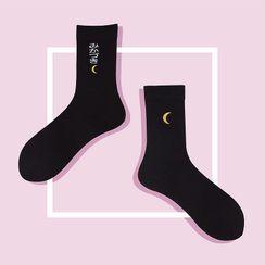 ASAIDA - 日文字母月亮圖案襪子