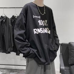 emeisa - Lettering Sweatshirt