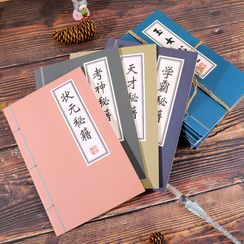 Fun House - Kungfu Print Medium Notebook