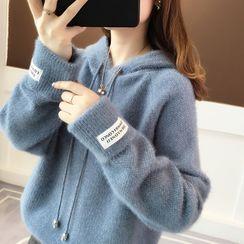 Maple Fair - Plain Knit Hoodie