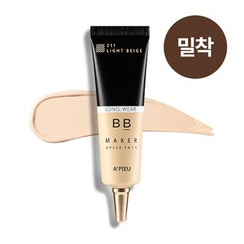 A'PIEU - BB Maker (Long Wear) SPF35 PA++ 20g