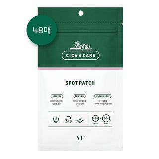 VT - Cica Spot Patch 3pcs