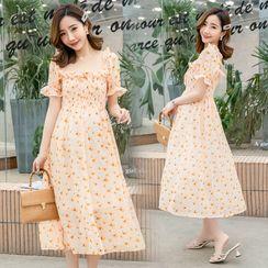 NOA - Maternity Elbow-Sleeve Floral Print Midi A-Line Dress