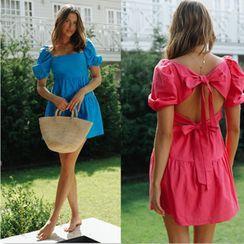 Ferola - Short-Sleeve Cut Out A-Line Dress