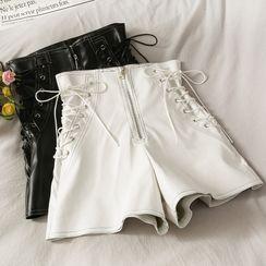 Lemongrass - Lace Up-Side Zipper High-Waist Stitched Leather Shorts