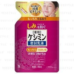 Kobayashi - Be Cura Anti-Spot Penetration Emulsion Refill