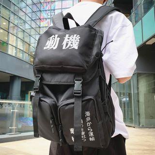 SUNMAN - Buckled Lightweight Backpack