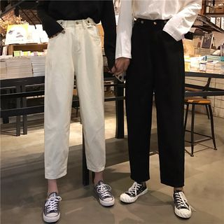 Sisyphi(シシピ) - High-Waist Cropped Straight-Fit Jeans