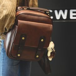 VISH - Faux Leather Backpack