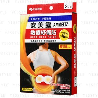 Kobayashi - Ammeltz Cura-Heat Patch For Back Pain & Stiffness