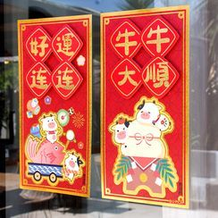 Literalism - Lunar New Year Wall Banner