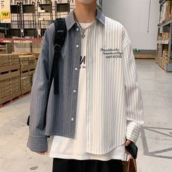 MIKAEL - Letter Embroidered Striped Shirt