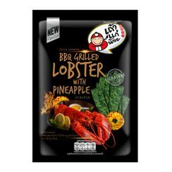 Tao Kae Noi - Crispy Seaweed BBQ Grilled Lobster with Pineapple 28g