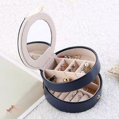 Home Simply - Travel Jewelry Box