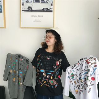 Attis - Printed Short-Sleeve T-Shirt