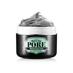Secret Key - Black Out Pore Minimizing Pack 100 g