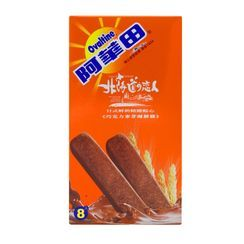 Three O'Clock - Ovaltine x Lovers of Hokkaido Chocolate Milk Cookies (Pack of 8)