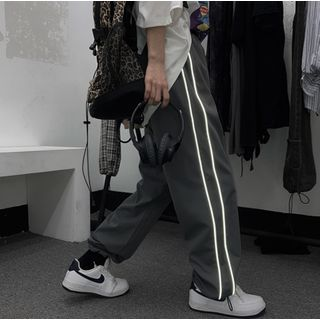Koiyua - Contrast Trim Wide Leg Pants